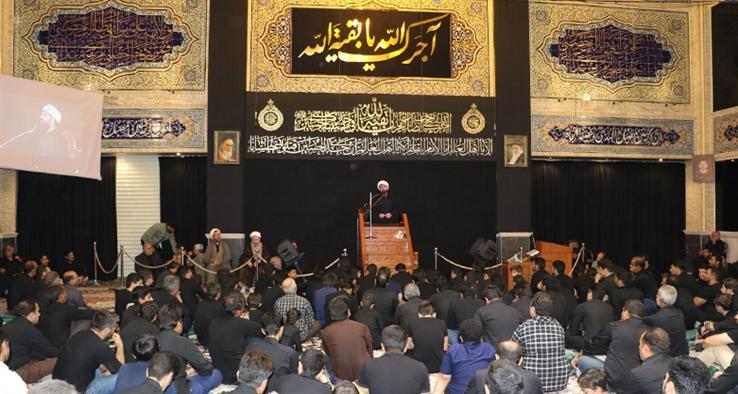 مراسم عزاداری ایام شهادت حضرت اباعبدالله الحسین علیه السلام