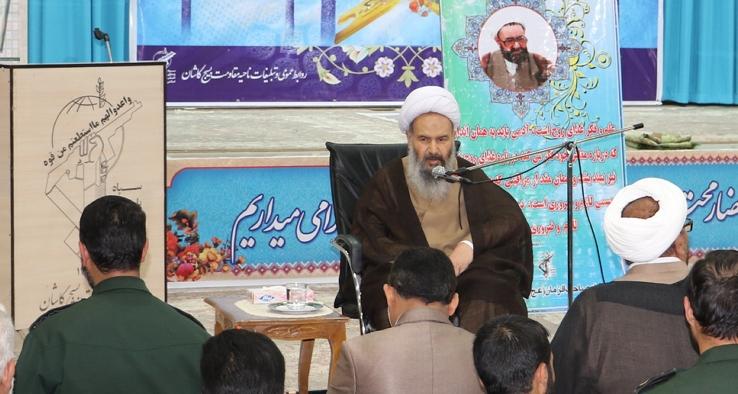 دیدار مربیان عقیدتی سیاسی، فرماندهان حوزه و بسیجیان شهرستان کاشان
