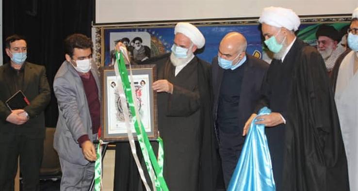 نشست شورای فرهنگ عمومی منطقه کاشان