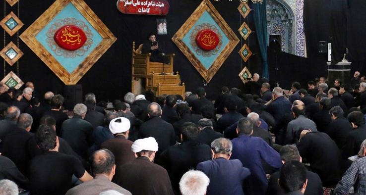 مراسم عزاداری عاشورای حسینی در مسجد صادقیه کاشان