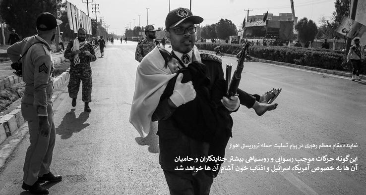 پیام تسلیت نماینده مقام معظم رهبری و امام جمعه کاشان در پی حمله تروریستی اهواز