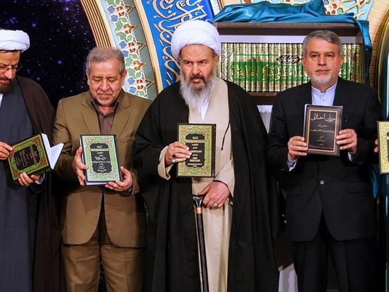 کنگره نکوداشت حضرت آیت الله العظمی مظاهری / اصفهان
