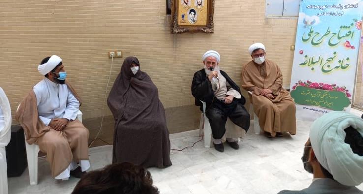 مراسم افتتاحیه نخستین خانه از طرح ملی خانههای نهج البلاغه