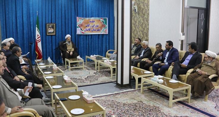 شورای زکات شهرستان کاشان