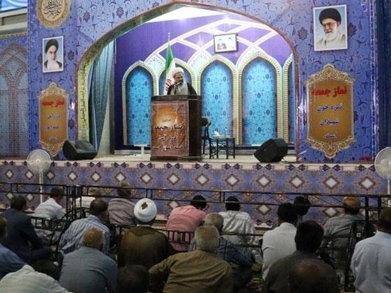 انتخابات مظهر جمهوریت حكومت اسلامی ایران است
